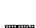 Мой Магазин - Севастополь